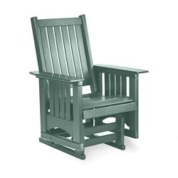 Maintenance-Free Outdoor Glider Chair , 83080