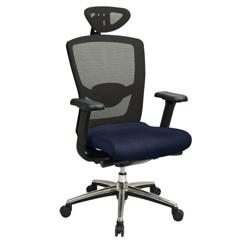 Elan High-Back Mesh Chair with Headrest, 56883