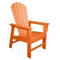 South Beach Dining Chair, 85624