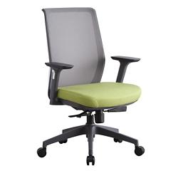 Sleek Mesh-Back Chair, 57506