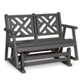 "Chippendale 2 Glider Bench 60"", 85509"