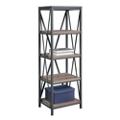 "Rivet 61""H Four Shelf Bookcase, 16446"