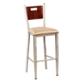 Frappe Cafe Stool with Clear Coat, 44293