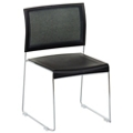 Facet Modern Mesh Back Stack Chair, 51048