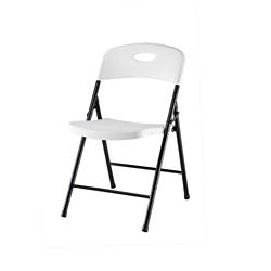 Lightweight Folding Chair with Plastic Seat and Back, 51003