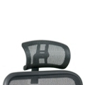 Breathable Mesh Headrest, 91810