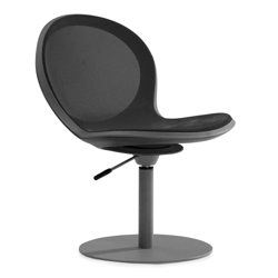 Steel Mesh Guest Chair with Gas Lift, 50953