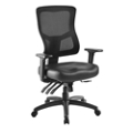 Ranier Ergonomic Leather Seat Task Chair, 51750