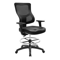 Ranier Leather Seat Drafting Stool, 51751