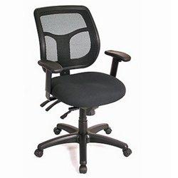 Apollo Mesh Back Multi-Function Ergonomic Chair, 56079
