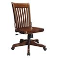 Armless Office Chair, 55112