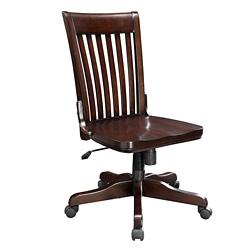 Slat Back Armless Wood Office Chair, 55113