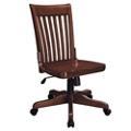 Slat Back Armless Wood Office Chair, 55130