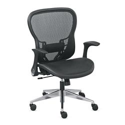 Linear Mesh Computer Chair, 56021
