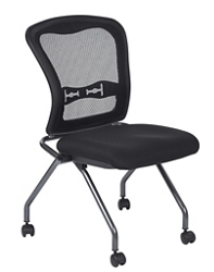 Armless Nesting Chair, 57159