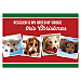 Rescued Is My Breed Of Choice Personalized Holiday Cards
