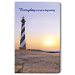 Lighthouse Inspirations Soft-Touch Paperbound Journal
