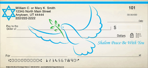 Shalom Personal Checks