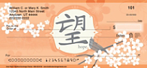 Zerenity Personal Checks