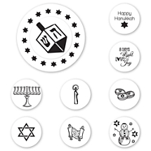 Hanukkah Peel & Stick Interchangeable Stamp Set