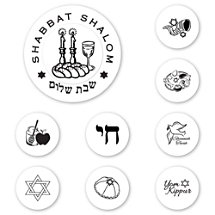 Jewish Traditions Peel & Stick Interchangeable Stamp Set