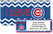 I Love the Cubs Chevron Bonus Buy